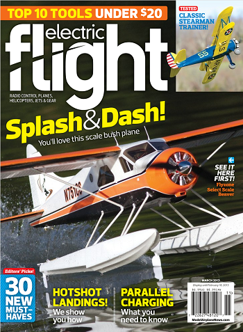 Electric Flight Magazine March Cover